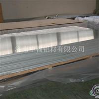 拉伸铝板山东铝板厂家
