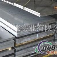 AlCu4MgSi1铝板