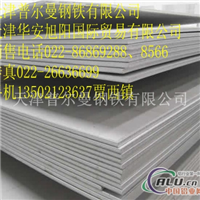Q355GNH耐候板