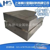 6005A铝板模具铝板硬质铝板