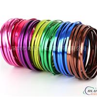 DIY彩色铝线 工艺品彩色铝线