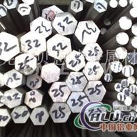 6061大直径铝棒,6063六角铝棒