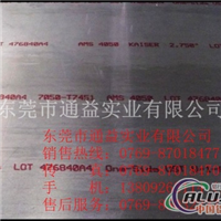 AL5754铝板厂家