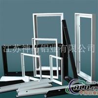热水器铝型材