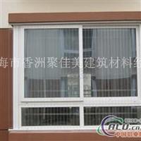 防盗防蚊纱窗铝合金门窗型材