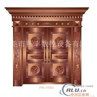 數控鋁銅門浮雕機13652653169