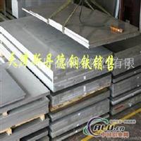 5005铝合金板5005铝板每平方米