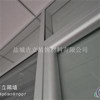 连云港玻璃隔断铝材厂家批发