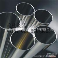 6082T6合金铝管质量稳定