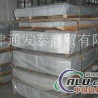 1060纯铝板铝卷板现货价格