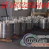 供应6063铝卷价格 6063铝卷价格