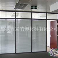 徐州玻璃隔断铝材批发