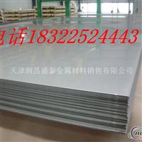 供应6061铝板6005铝卷规格