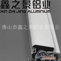 超薄灯箱铝材