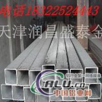 供应1060铝方管1060合金铝方管