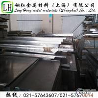进口7075超硬铝板指导价