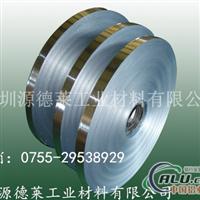 1N30进口铝带,日本原装进口铝带