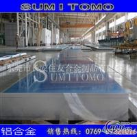 AL6063T6铝棒 al6063t6铝板