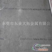 2A01铝板生产厂家