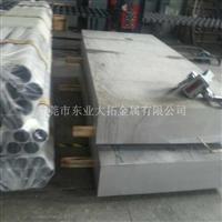 QC7铝板 ALCOA美铝 附带证明书