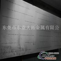 QC10铝合金 模具铝合金材料