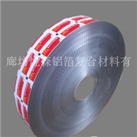 廠家直銷鋁塑復合膜花鋁