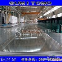 芬可乐AL6061T6铝合金板