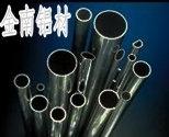 多款牌号铝异型管装饰铝方管定做