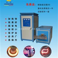 高品质涡轮淬火炉高频感应淬火炉
