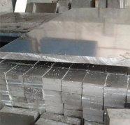 ZL104铸造铝合金