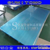 AL6063拉丝铝板