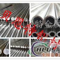 2017T4合金铝管