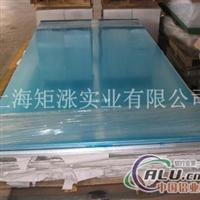 高品质铝板2A14铝板