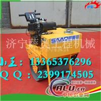 單輪柴油壓路機,小單輪壓路機