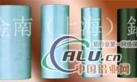 专业供应铝合金型材可氧化深加工