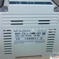 现货供应FX1s14MR001价格优惠