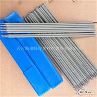 J556低合金鋼焊條