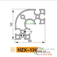 6060工业铝型材电泳铝材HZX136