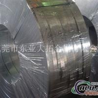 ZL105A铝合金