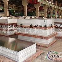 供应6061铝板,日本7075进口铝板