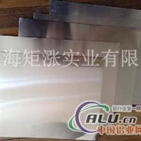 高品质铝板2A90铝板