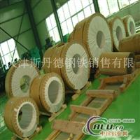 5754防锈铝板 5754铝板用途广泛