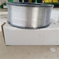 ER4043铝硅焊丝 ER4043铝焊丝