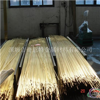 无铅H65黄铜管 毛细铜管
