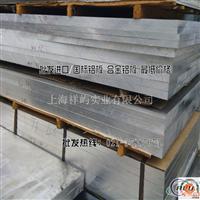 3003h24铝板硬度
