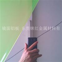 镜面铝板旗舰店供应国产镜面铝板