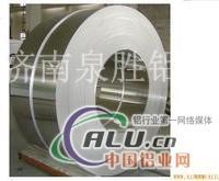 泉胜铝业生产宽度40mm铝带
