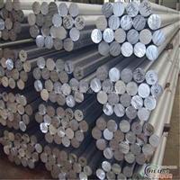 6066铝棒特价6066铝板加工成分