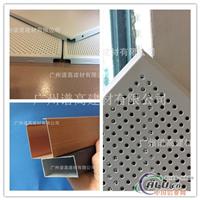 供應防火鋁天花 吸音鋁蜂窩板 抗菌鋁天花板