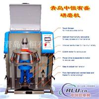 Alsto PV2—研磨机